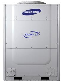 Nueva gana de caudad variable DVM Plus III de Samsung