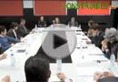 Mesa de Expertos CONSTRUIBLE sobre la Eficiencia Energética en la Edificación