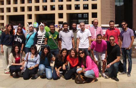 Equipo La Universidad Americana de El Cairo