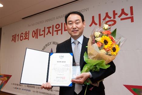 Walltite Winner Award Korea low res Premio al Poliuretano por su contribución a la eficiencia energética en la construcción sostenible