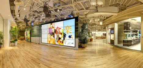 Centro Panasonic de Osaka