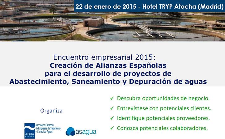 ASAGUA y Aqua España organizan un encuentro empresarial