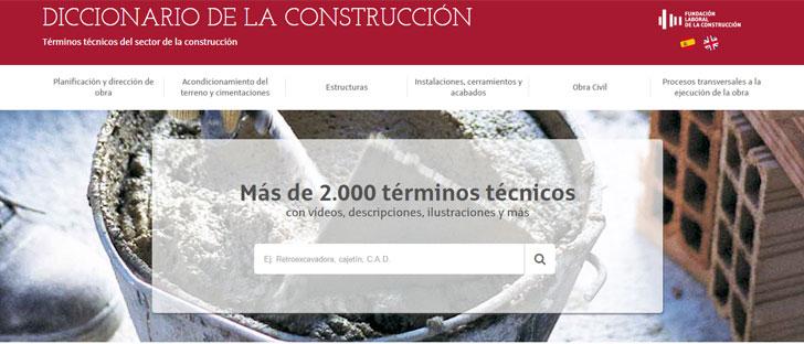 Diccionario online de más de 2.000 términos del sector de la construcción.