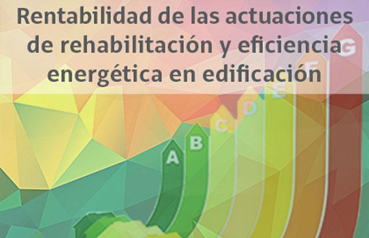 Curso sobre actuaciones de rehabilitación.
