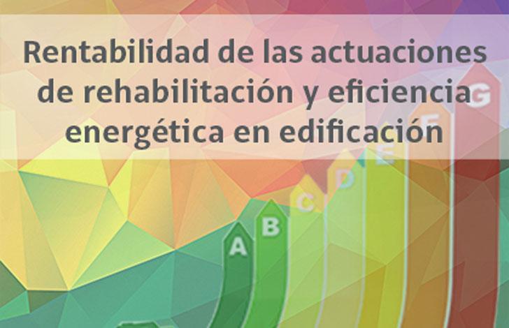 Curso de Rentabilidad de actuaciones de rehabilitación energética.