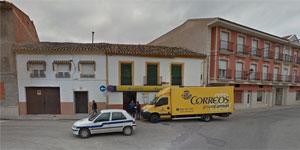 Establecimiento Postal de Correos en Argamasilla de Alba. Un Edificio Eficiente y Sostenible NZEB