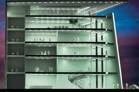 Sección Interior del MAADU