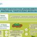 Abierta convocatoria para la Séptima Edición del Programa Berringurumena
