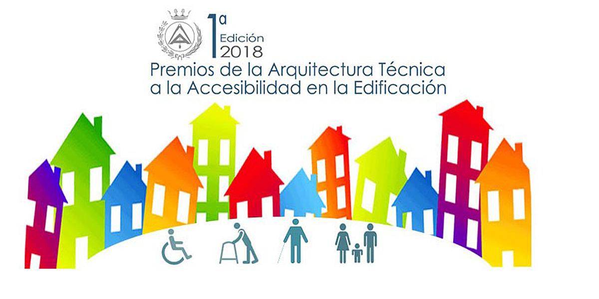 Convocada la primera edici n de los premios de la for Logo arquitectura tecnica