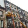 Imagen de archivo del arreglo de fachadas en la calle San Francisco.