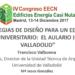 Estrategias de diseño para un EECN en el ámbito universitario: el Aulario INDUVA de Valladolid