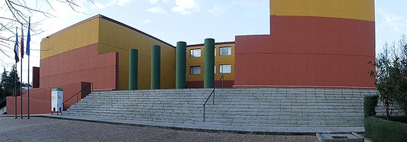 El curso tendrá lugar en la Escuela de Administración Pública de Extremadura, Sala Polivalente (Planta Baja).