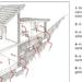 Hoy entra en vigor la Normativa que obliga a controlar el gas radón en las viviendas