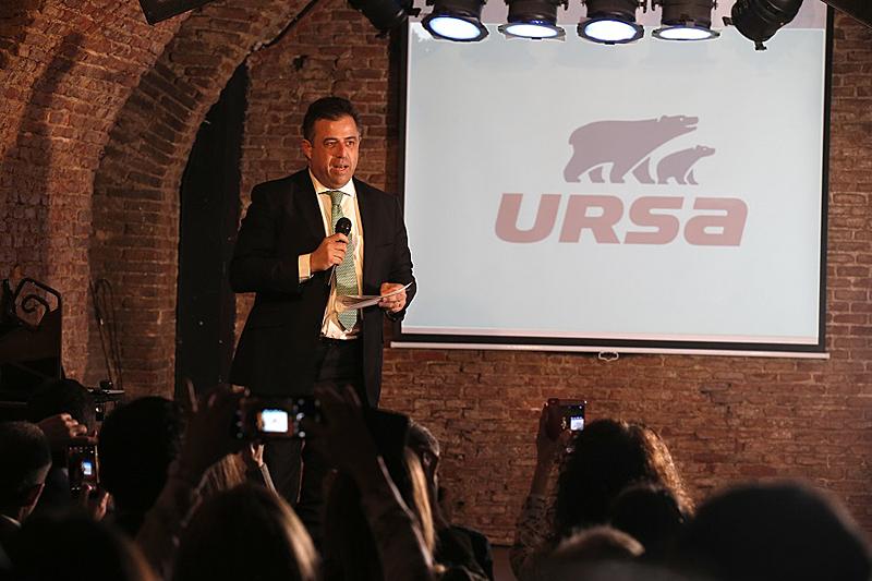 Ramón Ros, Director General de URSA, durante su intervención.