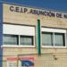 El Ayuntamiento de Pozuelo destina más de 600.000 euros para la rehabilitación del colegio Asunción de Nuestra Señora