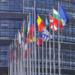 Reglamento revisado de la Directiva de Eficiencia Energética en Edificios