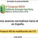 Presentación de los últimos avances normativos hacia el EECN en España del Ministerio de Fomento
