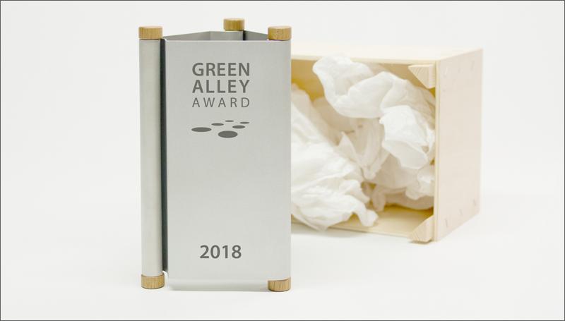Logo premios Green Alley Award 2018