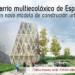 El futuro edificio 'Impulso Verde' en Lugo será construido en madera gallega y abastecido con energías renovables