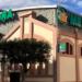 Mercadona inaugura en Melilla su nueva tienda ecoeficiente que reduce un 40% el consumo energético