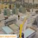 Célere Innova – Proceso de industrialización
