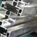 AEA desarrolla una Declaración Ambiental de Producto destacando el potencial de reciclabilidad del aluminio
