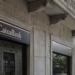 Nueva línea de crédito de CaixaBank con fondos BEI para impulsar proyectos para la mitigación del cambio climático