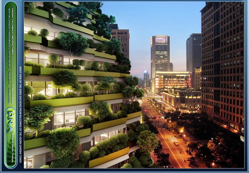 agora garden balcones verdes