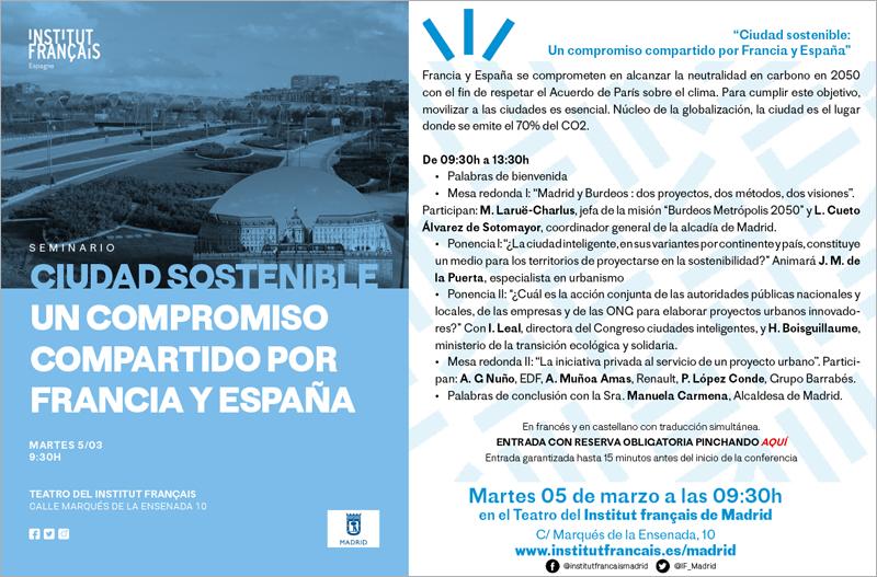La entrada al seminario que organiza la Embajada de Francia en España y que se celebra en el Teatro del Institut Français es gratuita previa inscripción online.
