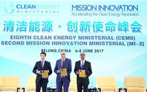 "Figura 4. Entrega de galardones del ""Clean Energy Ministerial"" 2017."