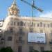 El Hotel Palacio Colomera en Córdoba abre sus puertas tras su rehabilitación energética