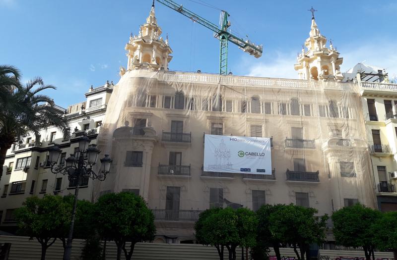 Hotel Palacio Colomera
