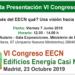 Jornada de presentación del VI Congreso Edificios Energía Casi Nula el 7 de junio en Madrid