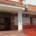 Utrera rehabilita sus colegios dentro del objetivo de convertirse en una ciudad energéticamente sostenible