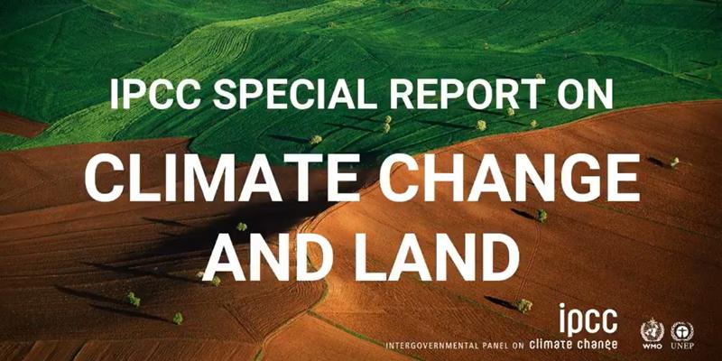 informe 'El cambio climático y la tierra'