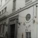 La Diputación de Cádiz rehabilitará un antiguo instituto para convertirlo en un centro cultural de consumo casi nulo