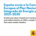 El Gobierno remite el Plan Nacional Integrado de Energía y Clima 2021-2030 (PNIEC) a la Comisión Europea