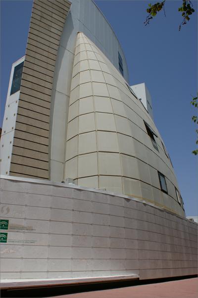 La sede de la Agencia Andaluza de la Energía, ubicada en la isla de La Cartuja, será uno de los siete edificios piloto del proyecto HELIOS.