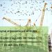 AFELMA organiza la jornada virtual 'Retos, oportunidades y lagunas del nuevo CTE'