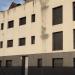 El proyecto Plural diseñará fachadas prefabricadas versátiles y eficientes
