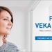 Confort, ahorro energético y diseño con VEKA