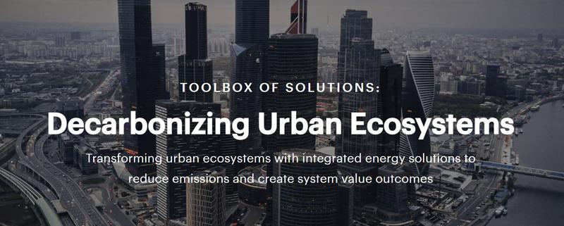 transformación urbana